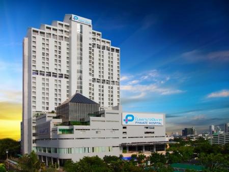 Piyavate Hospital Thailand