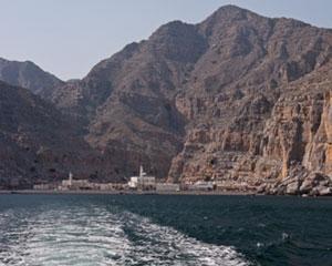 Kumzar Village in Oman