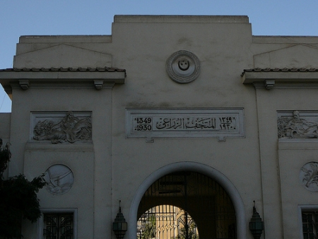 Agricultural Museum in Cairo