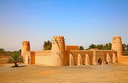 Forte di Al Jahili