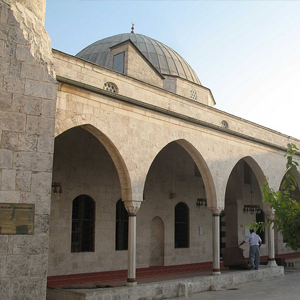 Hatay - Habib-Un Naccar Mosque And Tomb ( Antakya )