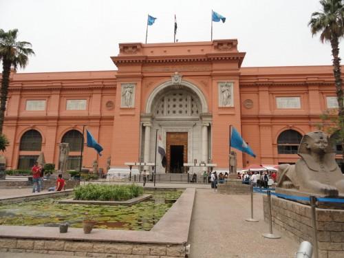 Egyptian Museum,Tahrir Square, Cairo