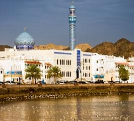 Mutrah Corniche of Oman