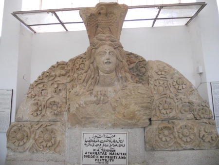 Musée Archéologique d'Amman