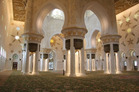 Sheikh Zayed Grand Mosque Hall