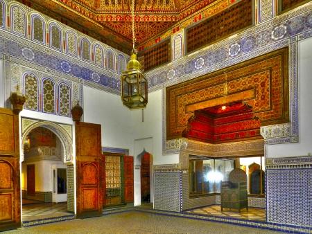 El Museo de Dar Si Said.