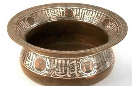 Copper Basin Inlaid with Silver, Islamic Museum