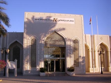 Émirat de Sharjah