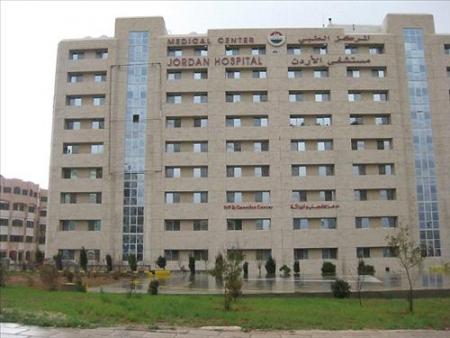 Jordan Hospital