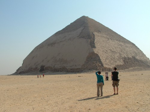 Bent Pyramid in Dahshur