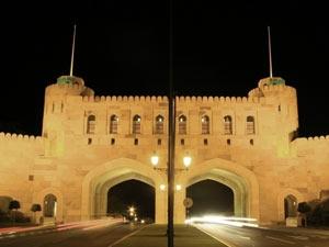Muscat Gate Museum in Oman