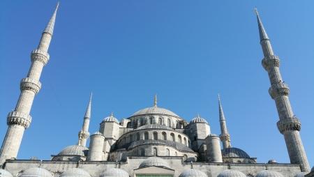 Passeios em Istambul - Turquia