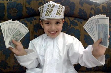 Eid Bonuses