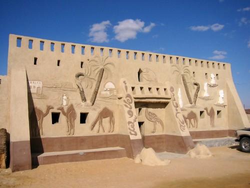 El Museo de Badr, Oasis del Farafra