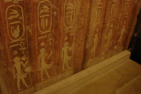 The False Doors | Ancient Egyptian History