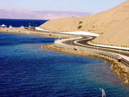 Visite Aqaba