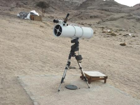Telescope in Sharm desert