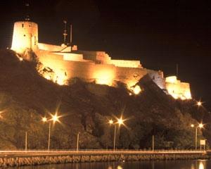 Mutrah Fort in Oman