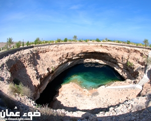 Hawiyat Najm Park of Oman