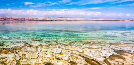 Belezas Naturais da Jordânia