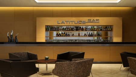 Le Meridien Cairo Airport Bar