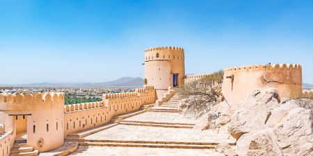 Oman Travel Packages