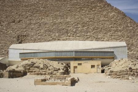 Solar Boat museum, Giza
