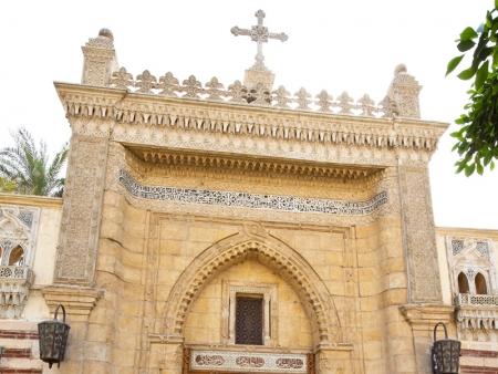 Iglesia Colgante, El Cairo Viejo