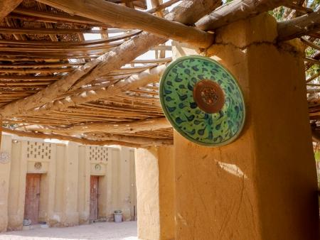 Tunis Village Fayoum