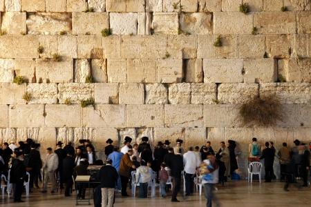 Muro Occidentale, Gerusalemme