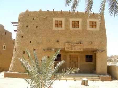 Museo della Casa di Siwa