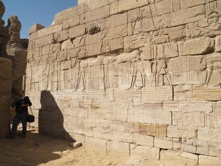 temple of Dush