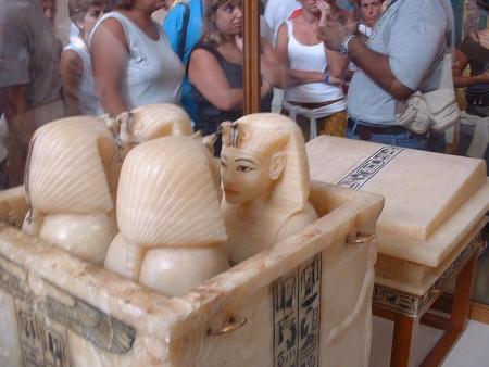 Tutankhamun's Canopic Jars, Egyptian Museum