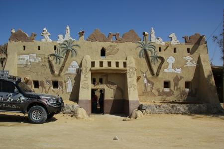 Museo de Badr, Farafrah