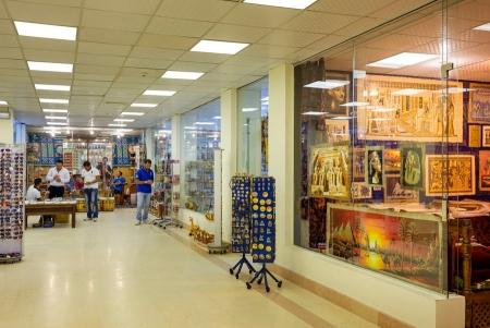Bazaar and Shops