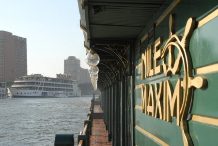 Nile Maxim Cruising Restaurant
