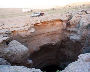 Grotte de Majlis Al Jinn