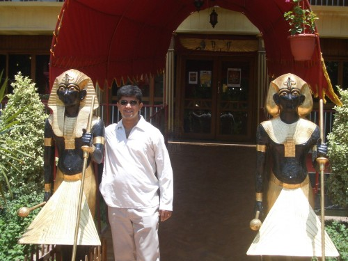 The Pharaonic Village Entrance