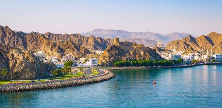 Pacchetti Viaggi in Oman
