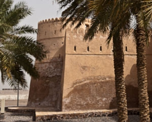 Khasab Castle in Oman
