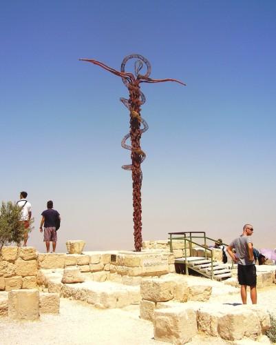 El Monte Nebo, Jordania