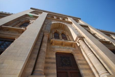 Museo di Arte Islamica, Cairo