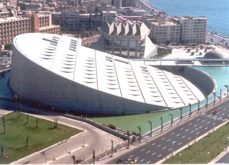 Alexandria Library from the outside view