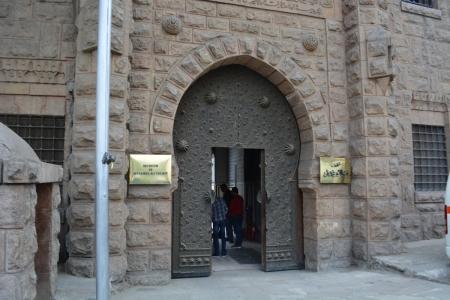 Manial Palace Gate, Cairo