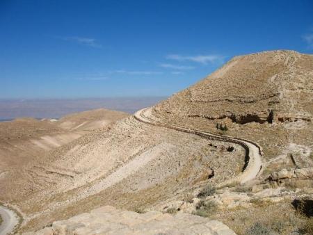 Bethany & Mukawer Ausflug ab Amman