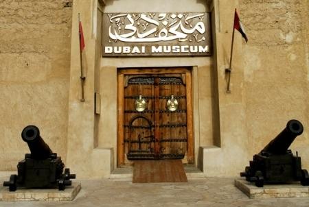 El Museo de Dubai.