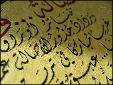 Language of Jordan