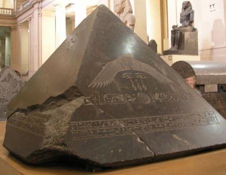 Small Granite Pyramids Statue in The Egyptian Museum