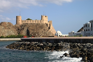 Mirani and Jalali Forts on The Corniche