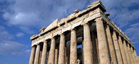 Monumentos de Atenas, Grecia